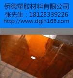进口PSU板,PSU板材加工,批发PSU板,耐磨PSU板-