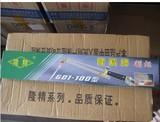 厂家直销正宗隆精G01-100型射吸式割炬 割枪