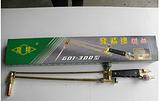 批发宁波永盛隆精G01-300型射吸式割炬 割枪