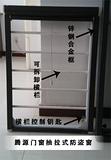 防护栏厂家生产新型锌钢防护栏优势