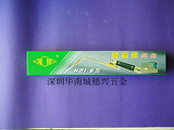 批发宁波隆精H01-6型焊炬/焊枪 永盛工具 焊割炬 喷枪
