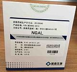 中性粒细胞明胶酶相关性脂质运载蛋白(NGAL)测定试剂盒