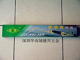 批发隆精牌H01-20型射吸式焊炬//乙炔焊炬 焊枪