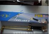 批发宁波 /永盛 沪鄞G01-100型 射吸式割炬/割枪