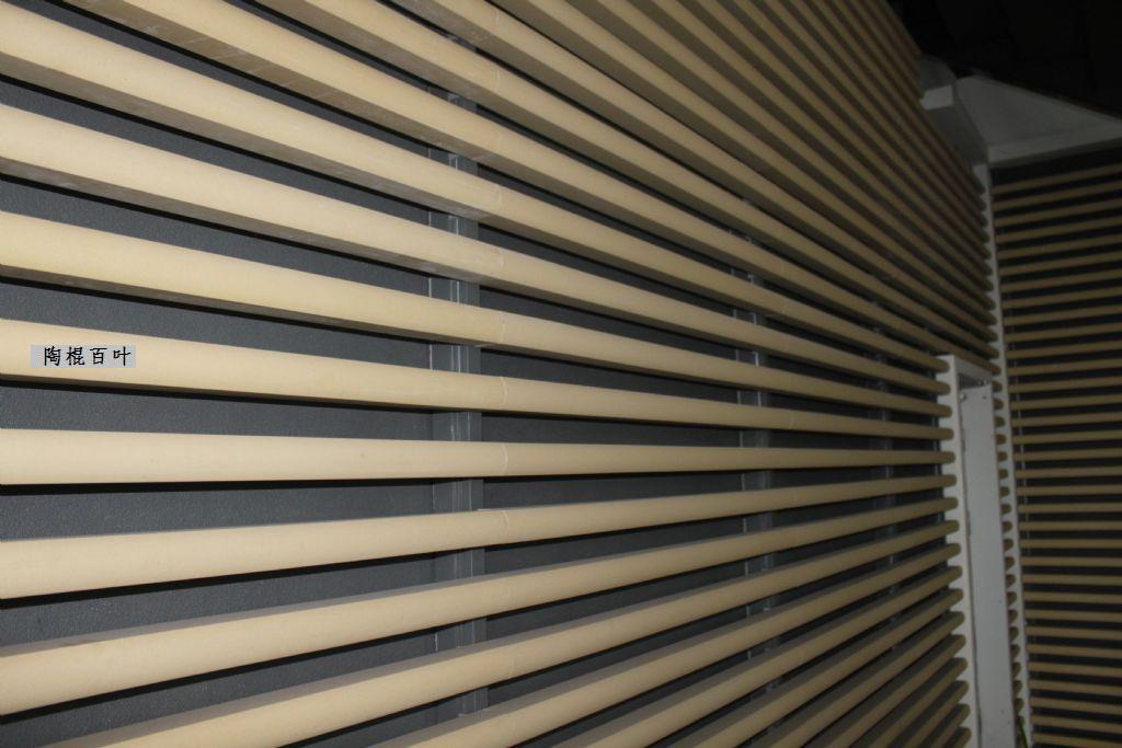 陶棍百叶上海卢立生产设计安装于内外墙吊顶装饰美观百叶陶棍