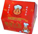 雄县彩盒,食品汉堡纸盒厂家
