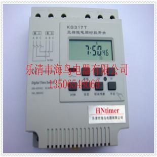 三相380v 大功率电机水泵控制器 定时器 微电脑时控开关 3进3出