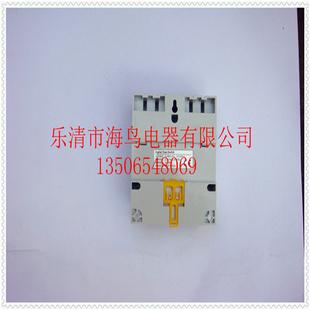 三相时间控制器 增氧机定时开关 水泵定时器 380v时控