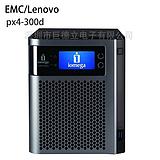 EMC px4-300d 12TB nas 网络存储服务器普通级