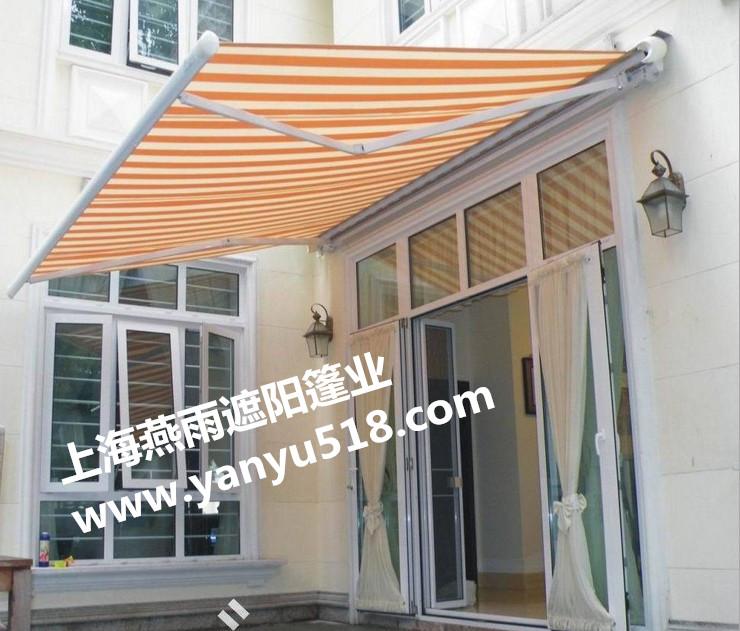 加工定制各种遮阳篷 高档铝合金遮阳雨棚 A架C架户外遮阳篷 帐篷批