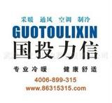 武汉绿岛风风幕机安装
