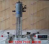 供应环鑫立式分散机 实验用分散机  林甸县厂家直销价格