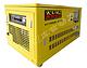 20千瓦静音汽油发电机/20千瓦静音汽油发电机厂家价格/20kw
