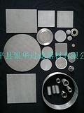 专业生产烧结网滤片、不锈钢折叠滤芯、烧结网滤芯
