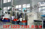 供应全新滚筒式混合机 立式 直筒式等 新兴县多种机型制造
