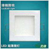 长期供应LED超薄筒灯 LJ-CB-F06型号 上海绿锦照明