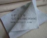 广西养护土工布供货商
