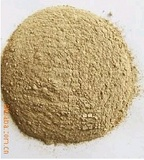 厂家直销中性木聚糖酶 85,000 U/g