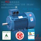 超高效YE3电机是目前最新型低碳节能型电机