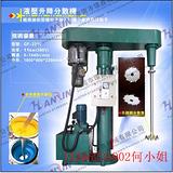 【搅拌机】环鑫机械厂搅拌机,专业的涂料搅拌机,货到付款