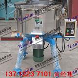 供应混合机机械 立式混合机等多种机械生产 厂家价格 实心价格
