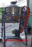 厂家供应滚筒混合机,立式,卧式等直销价格销售机械