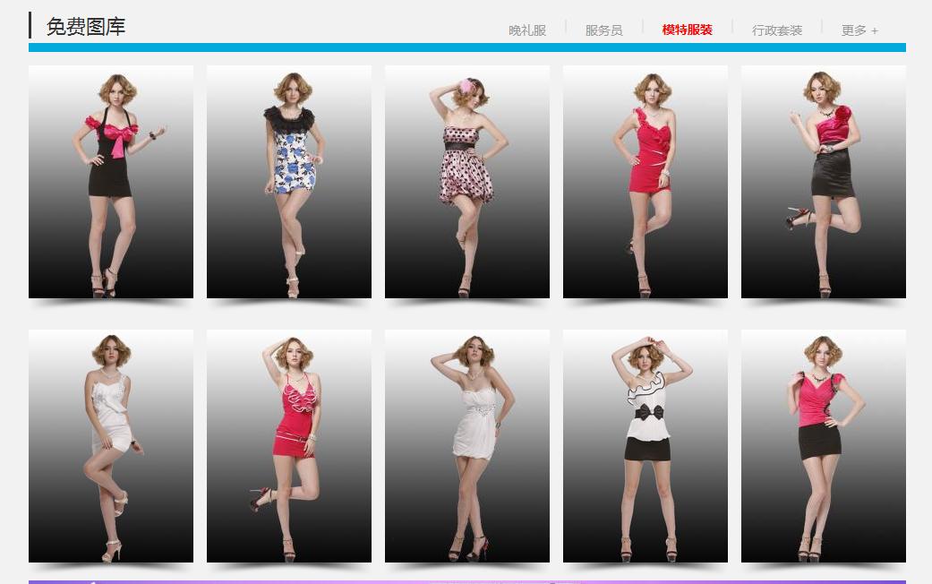 夜总会服装少爷服装设计图片|中国娱乐服装设计网