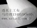 信阳透水土工布生产销售