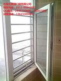 石家庄锌钢阳台防护栏独特性能