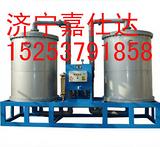 PLC全自动钠离子交换器使用方法