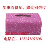 深圳厂家生产销售酒店用品客房皮具纸巾盒
