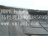 金昌HDPE土工膜出厂价供应