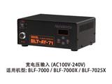 让您精选满意的产品HIOS BLT-AY-71自动机用电动螺