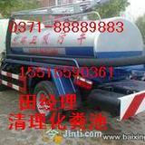 郑州南三环疏通下水道疏通马桶抽化粪池公司