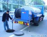 郑东新区疏通下水道公司 专业低价 高效彻底 不通不收费
