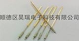 供应弹簧顶针P100-M3 工装夹具镀金测试工具探针