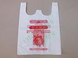 保定背心袋价格,塑料袋专业生产厂家