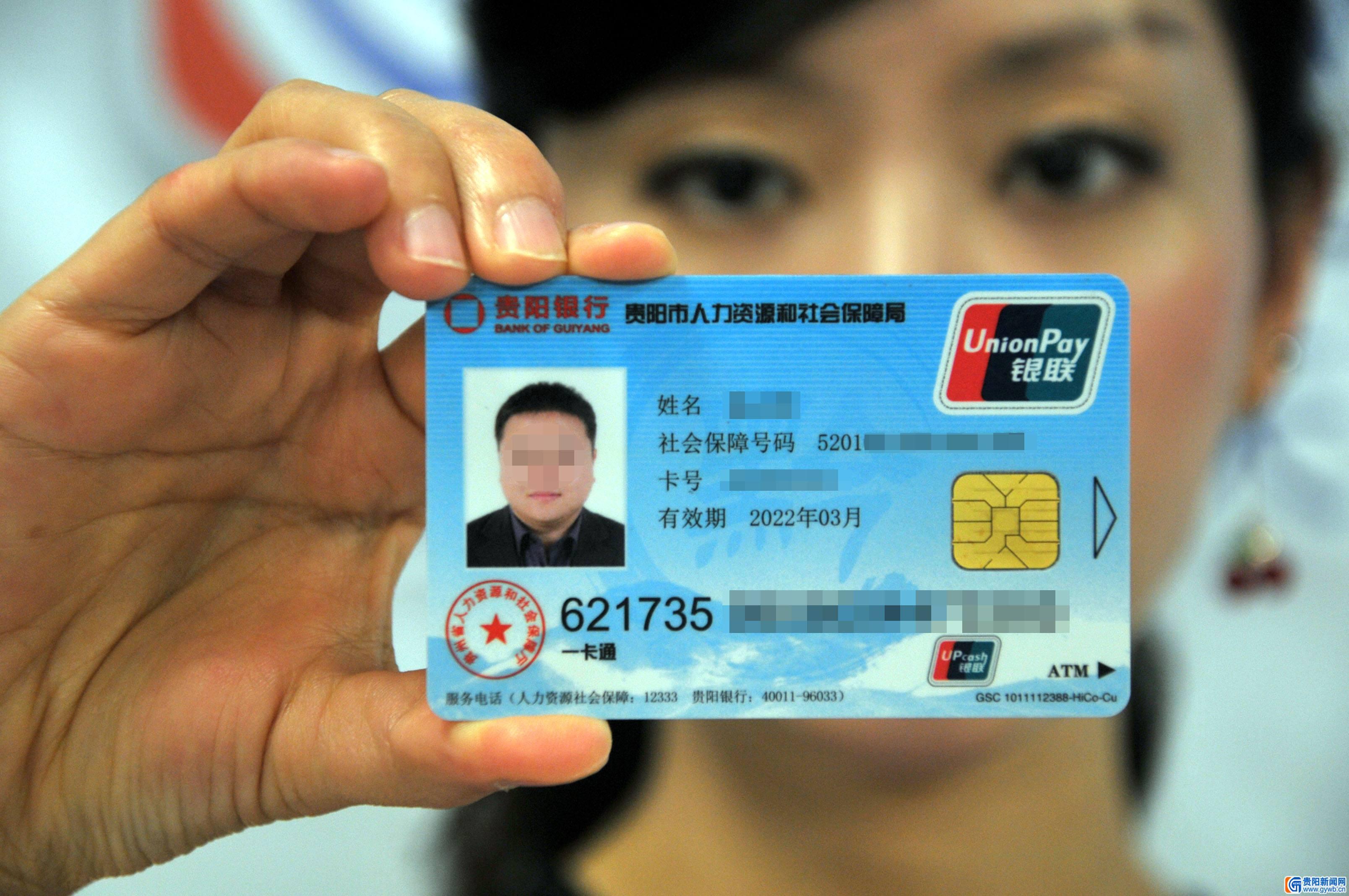 好消息!北京社保卡上的照片可以换新了!