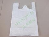 供应天津背心袋,北京超市背心袋,河北背心袋
