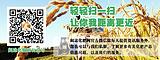 5月29日山西晋城天泽煤化工尿素价格行情