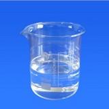 供应武汉南箭护色剂 松油醇 10482-56-1