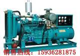 鹤壁发电机,鹤壁150kw发电机组,鹤壁柴油发电机