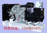 焦作发电机,焦作150kw发电机组,焦作柴油发电机