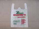 供应山东食品塑料袋,山西塑料袋订做加工