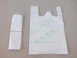山东PE背心袋,塑料低压背心袋,背心袋厂家