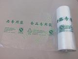 超市购物袋,透明环保食品撕拉袋