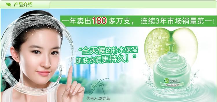 卡尼尔化妆品官网_1102 卡尼尔 化妆品品牌批发