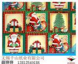 江苏直销圣诞拷贝纸薄页纸可开增值税
