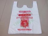 石家庄购物塑料袋,超市塑料袋,塑料袋厂家