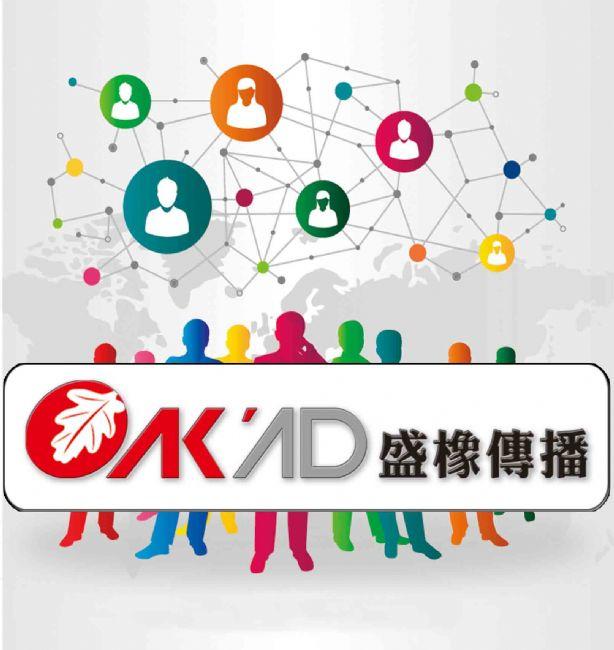 北京盛橡广告有限公司是中国著名的品牌营销策划和空间设计公司,提供全方位品牌策划、公关活动执行、展会搭建和活动物料制作服务。 北京盛橡广告有限公司为拥有国际雄心的中国民营企业提供最有效的品牌服务。 北京盛橡广告有限公司成立于2008年,前身为一家中俄投资性广告公司,总部设在中国北京,公司目前在浙江、山东和上海设有四家分公司;总注册资金200万,员工100多人,60%以上员工来自国际知名的4A公司和咨询公司。 北京盛橡旗下拥有四大主营业务--盛橡广告、红七会展、天臣公关和制作工厂。盛橡广告专注企业战略制定、
